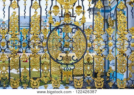 Closeup view on fence of Catharine Palace in Tsarskoye Selo (Pushkin)