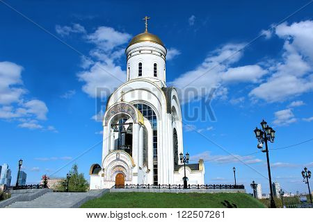 MOSCOW, RUSSIA - APRIL 30, 2012: Memorial Church in honor of the Victory in World War II was laid next to the memorial on Poklonnaya Hill in Moscow