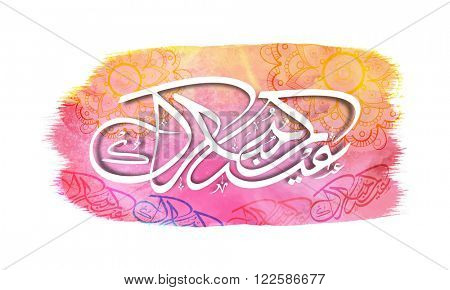 White Arabic Islamic Calligraphy of text Eid Mubarak on floral design decorated creative paint stroke background for Muslim Community Festival celebration.