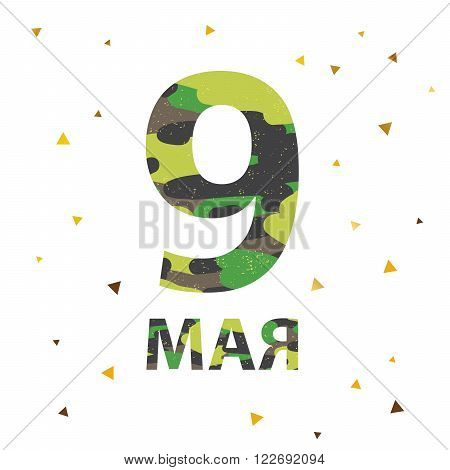 May 9 - Victory Day. Great holiday gift card. Vector illustration on white background with triangular gold confetti. Elements for design. Camouflage background labels.