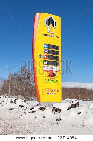 SAMARA RUSSIA - MARCH 20 2016: Guide sign indicated the price of the fuel on the gas station Rosneft. Rosneft is one of the largest russian oil companies
