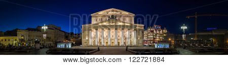 Moscow Russia - March 22 2016: Night view of Bolshoi Theater in Moscow. Panorama.