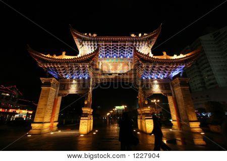 Kunming Arch