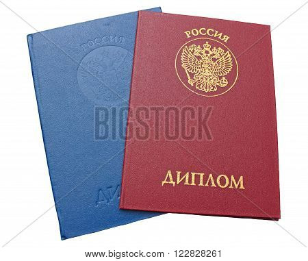 Red and blue diplomas of Higher Education in Russia isolated on white background. Inscriptions in Russian