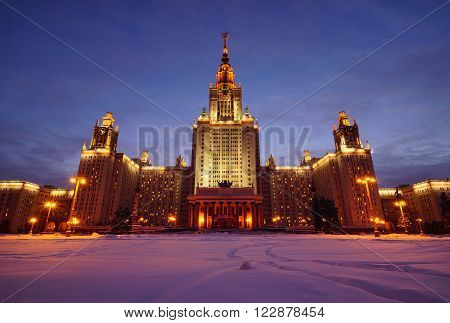 The main building of Moscow state University Russia. Moscow State University named after M.V. Lomonosov