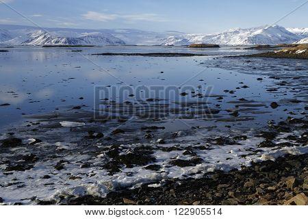 Eastern Fjords And View To The Vatnajokul Glacier
