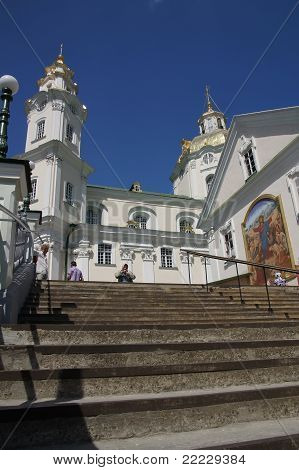 The Holy Dormition Cathedral