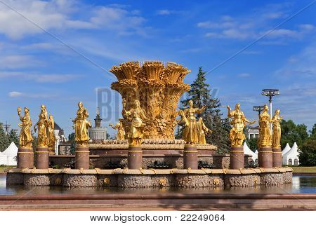 Fountain Friendship of peoples Vdnh (now Vvc) Moscow Russia