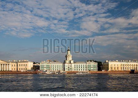 Cabinet Of Curiosities. The Neva River, Early Morning. St. Petersburg