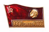 Постер, плакат: Советский жетон с Лениным крупным планом