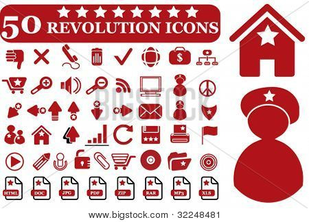 50 revolution icons. vector