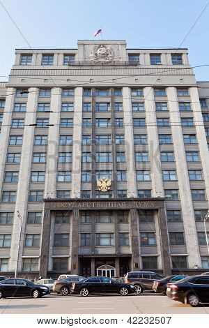 Front View Of The State Duma Of Russian Federation