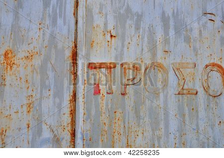Rusty Metal Surface Grunge Background
