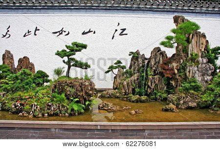 Beautiful Bonsai Arrangement,  Oil Paint Stylization