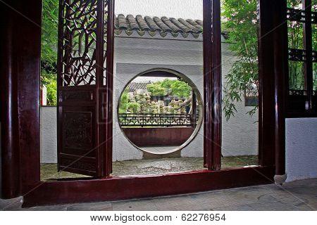 Master Of Nets Garden Seen Through Moon Gate, Suzhou, China, Oil Paint Stylization