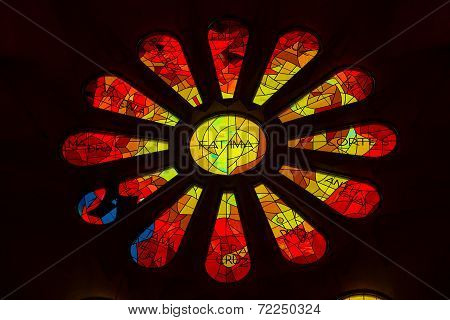 Sagrada Familia - Stained Glass Rose Window