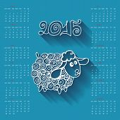 image of baby sheep  - Calendar new Year 2015 - JPG