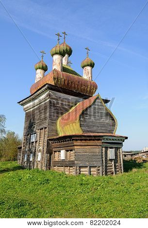 Old Christian Church In North Russia Near Kargopol