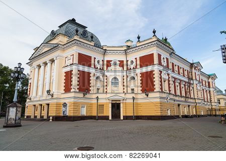 Historical Building In Irkutsk, Russia