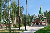 stock photo of ekaterinburg  - Orthodox temple complex Ganina Yama in Ekaterinburg Russia