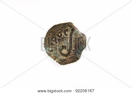 Old Coin Procurator Of Judea, Pontius Pilate