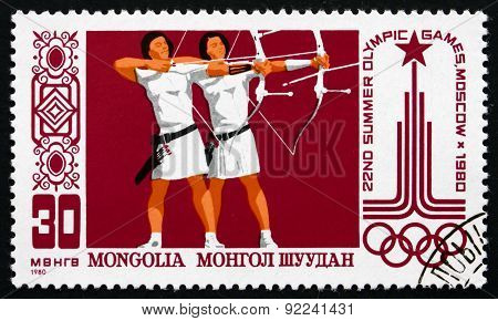 Postage Stamp Mongolia 1980 Archery