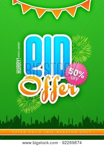 Shiny fireworks and mosque silhouette decorated limited time sale poster, banner or flyer design with 50% off for Muslim community festival, Eid celebration.
