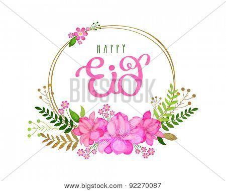 Beautiful pink flowers decorated frame on white background for Muslim community festival, Eid Mubarak (Happy Eid) celebration.