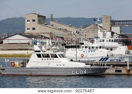 Japanese police patrol boat