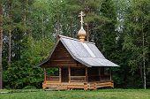 picture of chapels  - Wooden Chapel of Ilya the Prophet 18th century - JPG