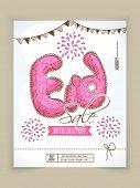 stock photo of eid festival celebration  - Limited time sale poster - JPG
