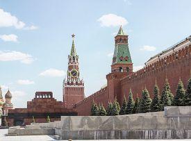 image of lenin  - MOSCOW  - JPG