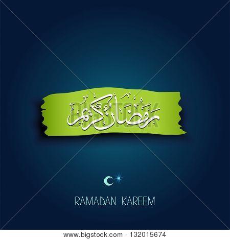 Ramadan Kareem greeting card.Vector illustration