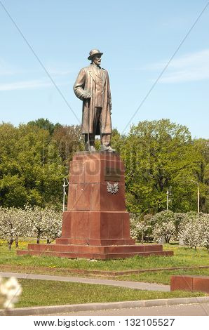 Michurin garden and monument at VDNKh Moscow Russia
