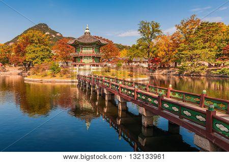 Autumn Of Gyeongbokgung Palace In Seoul ,korea..