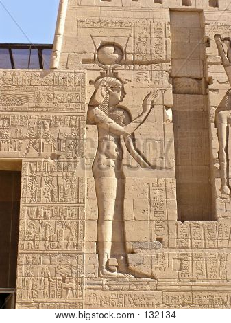 Hathor Goddess, Philae Temple