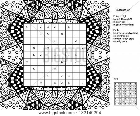 Number Place Math Puzzle