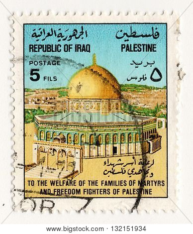 IRAQ postage stamp - circa 1994  palestine martyrs welfare and dome of the rock mosque