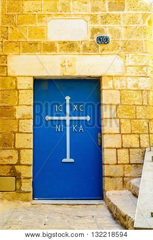 St. Michaels Greek Orthodox Church In Old Jaffa