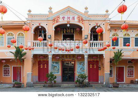 GEORGE TOWN MALAYSIA - MARCH 27: Teoh Kongsi clan house on March 27 2016 in George Town Malaysia.