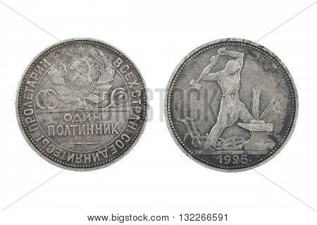 Two sides of an old russian silver coin, 1920s