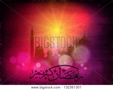 Colourful Poster, Banner or Flyer design with Mosque silhouette and Arabic Islamic Calligraphy of text Ramadan Kareeem for Holy Month of Prayers celebration.