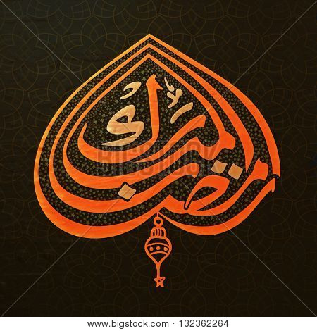 Creative Arabic Islamic Calligraphy of text Ramazan on stars decorated background for Holy Month of Muslim Community Festival celebration.