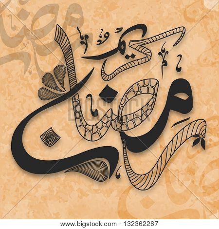 Creative Arabic Islamic Calligraphy of text Ramadan Kareem on stylish grungy background for Holy Month of Prayers celebration.