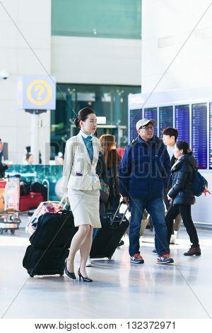 Asian Flight Attendant In Incheon International Airport