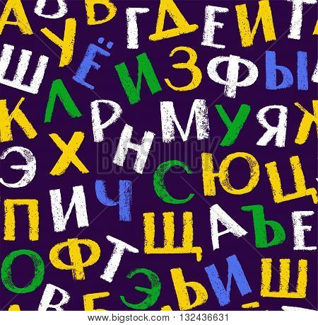 Vector, seamless dark blue background with colored Russian letters. The imitation of the texture of crayons and pencils. Flat style. For the decoration.