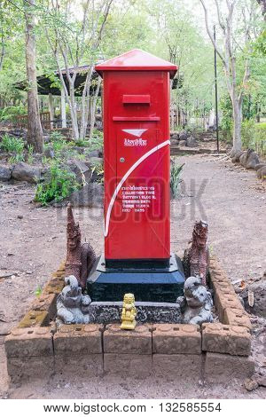 Post box of Thailand. This post box is in Buriram.