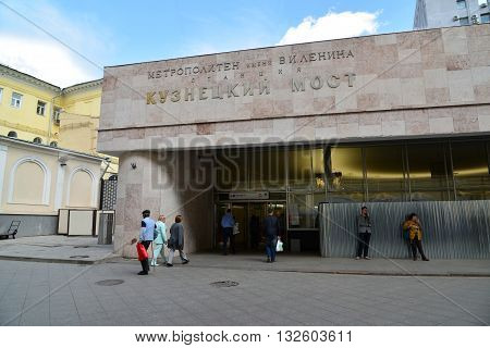 Moscow, Russia - June 2, 2016. The Metro station Kuznetsky Most