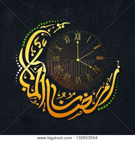 Golden glossy Urdu Calligraphy text Ramazan-ul-Mubarak in Crescent Moon Shape with Clock showing time for Prayer, Vector Illustration for Muslim Community Festival Celebration.
