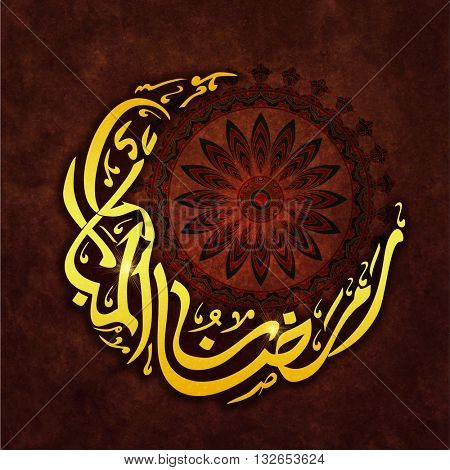 Elegant Greeting Card with Arabic Islamic Calligraphy of text Ramazan-Ul-Mubarak in crescent moon shape on beautiful floral design decorated grungy background.